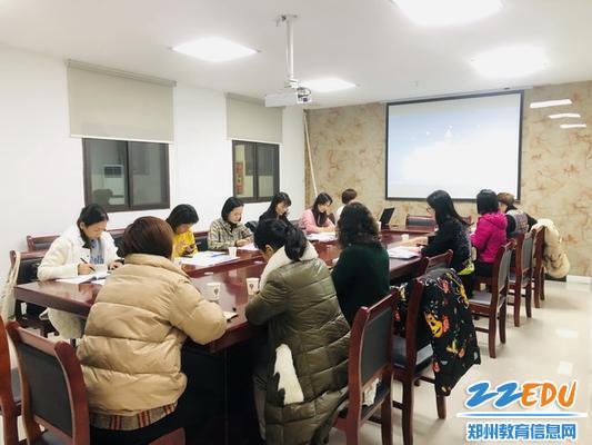 惠济区教育科科长黄金红汇报_调整大小