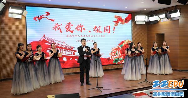 """5.郑州12中举行""""建国七十年·逐梦新时代""""为主题的诗词朗诵比赛"""
