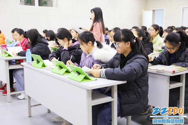 11.开展智慧课堂展示活动
