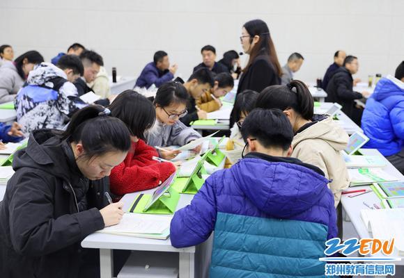 12.智慧课堂展示小组探究