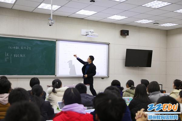27.郑州12中开展班会公开课
