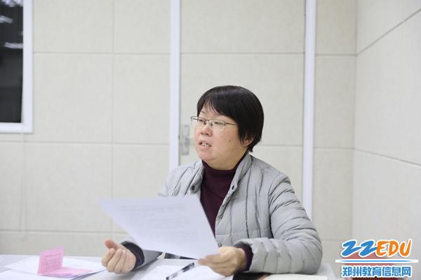 28.常瑞芳名班主任工作室主持人点评