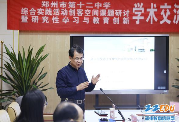24.河南师范大学物理与电子工程学院侯新杰教授谈创新教育如何做