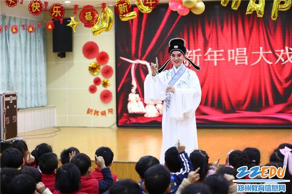 3.来自郑州市豫剧院的戏曲演员教孩子们简单的表演动作
