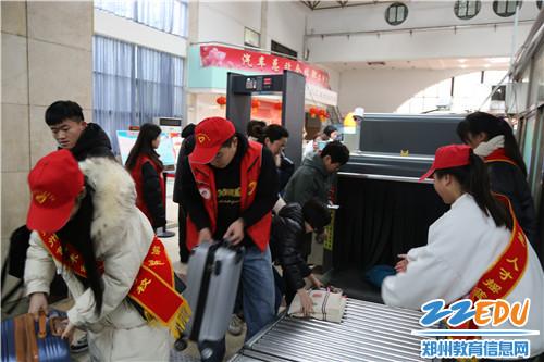 学生志愿者帮旅客安检