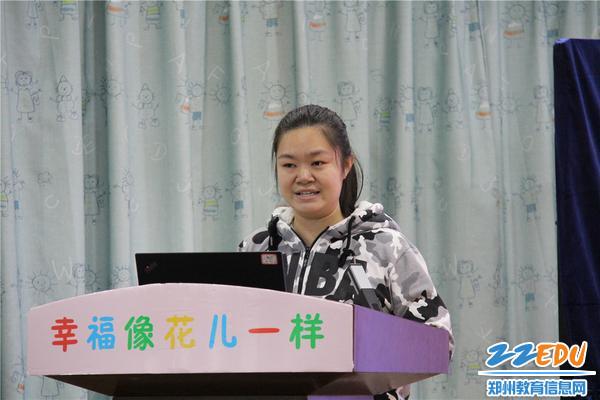 2.于晓阳老师根据班级管理的经验做法,分享的《智慧浸润生活日常,习惯伴随幼儿成长》