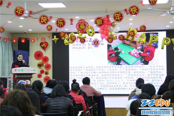 5郭璟琛老师分享的《中班区域游戏中儿童规则行为观察案例》