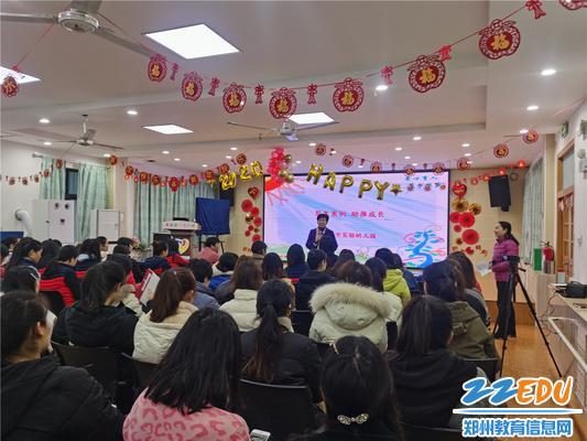 9市实验幼儿园园长郝江玉进行总结