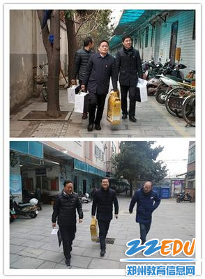 郑州回中校领导为退休老教师送温暖
