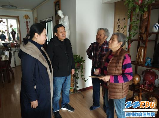 工会主席孙建伟一行到退休老党员家中慰问