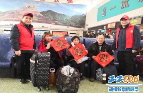 志愿者们通过送春联、杂志、文具,为旅客们送上美好的祝福2