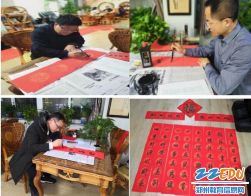 """郑州57中书法社团的老师们提前组织写""""春联"""""""