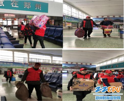 热心帮助旅客搬运大件行李