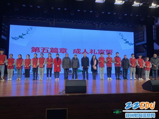 为学生代表颁发《中华人民共和国宪法(宣誓本)》