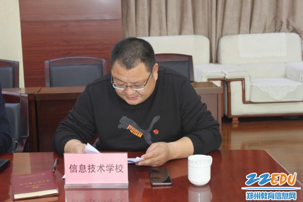 协作区成员单位分别进行党建工作述职 (2)
