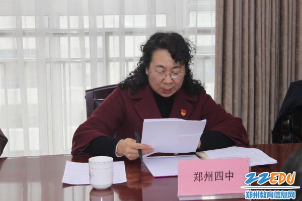协作区成员单位分别进行党建工作述职 (5)