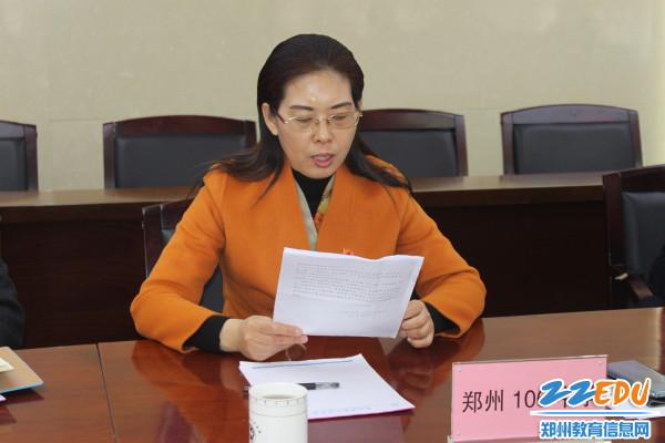 协作区成员单位分别进行党建工作述职 (6)