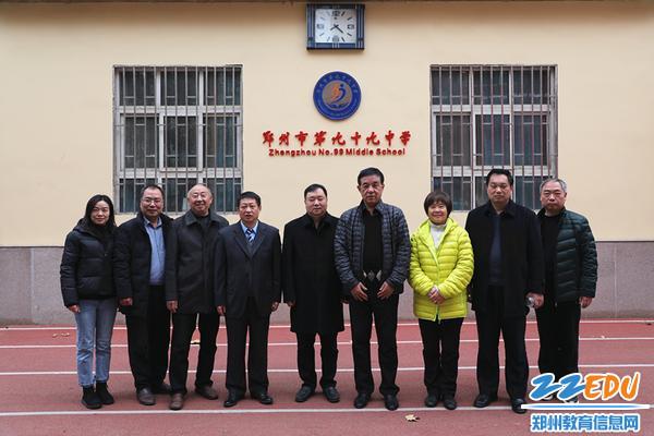 中国教育学会工读教育分会及兄弟学校领导莅临99中指导_副本