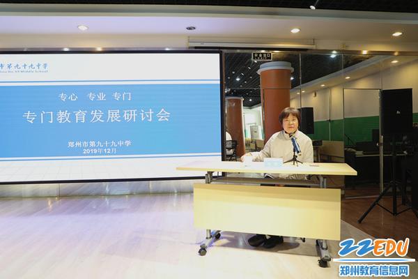 中国教育学会工读教育分会副秘书长刘燕作专题讲座_副本