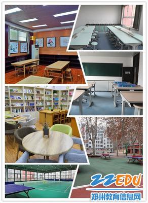 四、学校运动场、体育场、阅览室、实验室升级改造