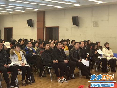全区教育系统27个民办学校党组织负责人、党员和教职工代表140人参加会议