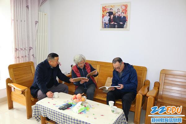 5校领导看望学校老干部杜志纯同志