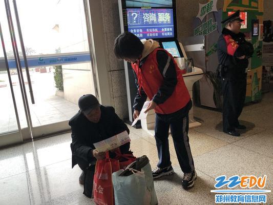 郑州八中志愿者宣传防诈骗知识