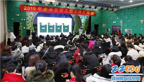 2.全区幼儿园工作汇报会在河南省军区幼儿园举行