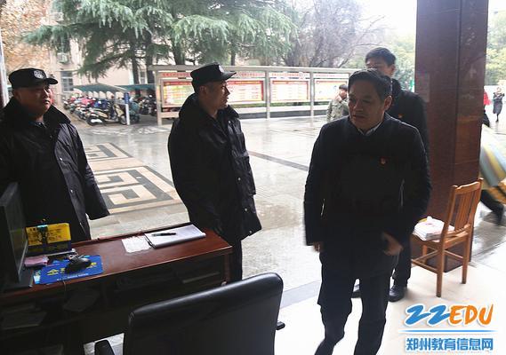 校长李玉国向保安强调要在寒假期间认真做好岗位工作