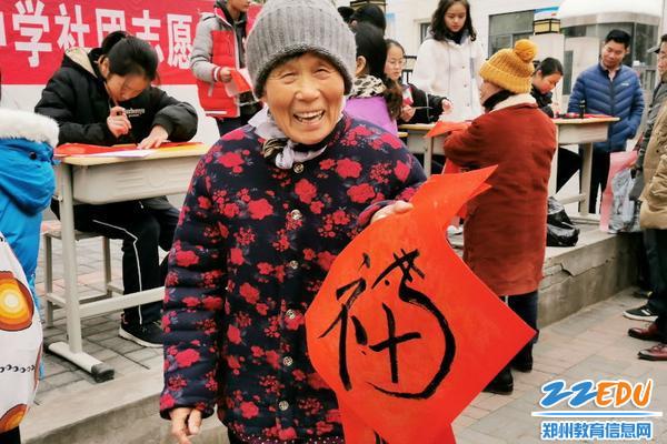 5.领到福字之后,社区居民露出欣喜的笑容
