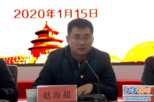 3中原区委组织部机关党建科科长赵海超做点评