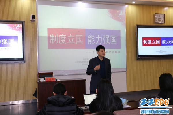 2.张俊华博士作《制度立国  能力强国》报告 (2)