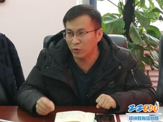 高三年级主任袁占领谈心得1
