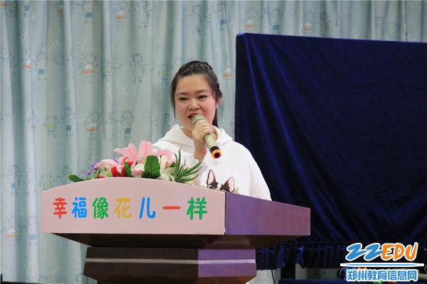4.优秀的青年教师于晓阳与大家分享了《智慧浸润生活日常,习惯伴随幼儿成长》