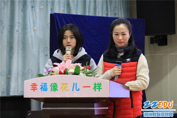 6.青年教师蔡文静和樊梦璐一同分享了市实验青年教师们面对挑战,不怕困难,积极应战的成长故事