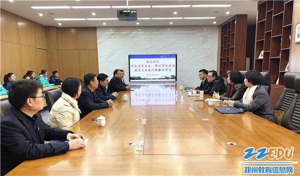 1.1月17日,省市民委领导看望郑州11中新疆班学生