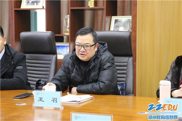 3.河南省民族宗教事务委员会涉疆办主任王召讲话