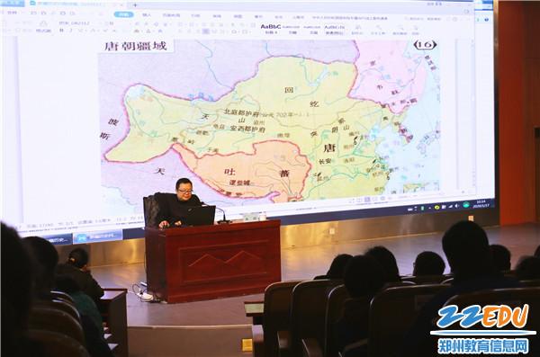 9.新疆历史