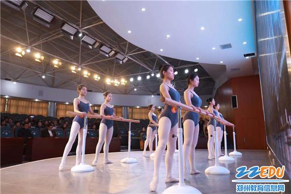 3古典舞基训展示