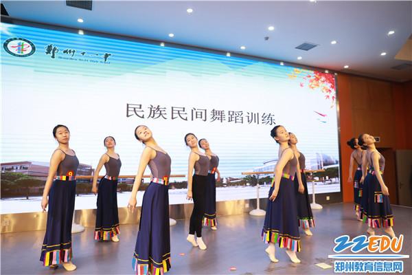 5民族民间舞蹈训练展示