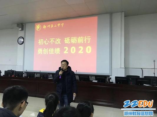 学生发展中心主任吴鹏起致辞_副本