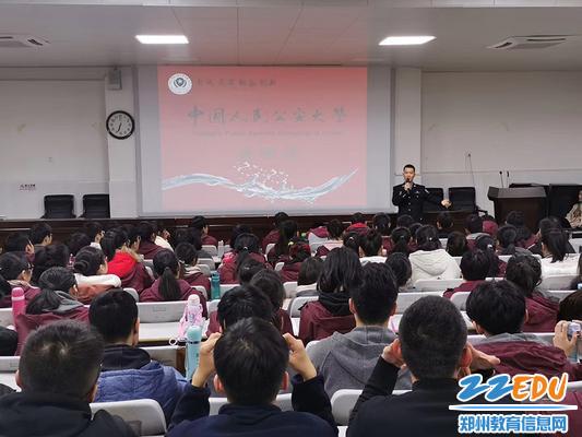 中国人民公安大学学长进行宣讲_副本