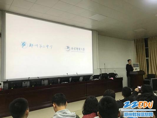 北京邮电大学学长分享经验_副本