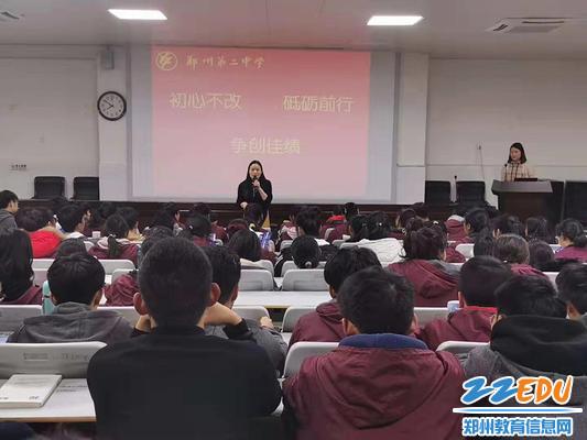 郑州二中领导赵鹏辉送寄语_副本