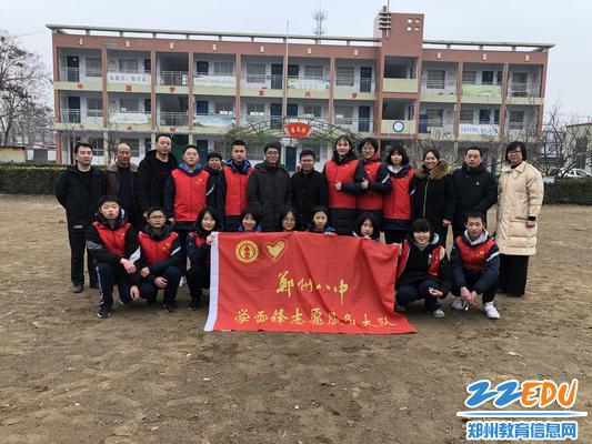 郑州八中学生志愿者合影2