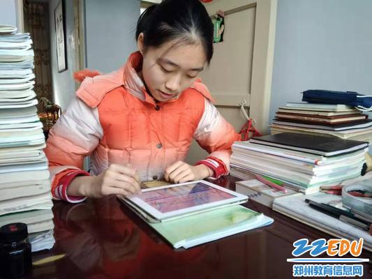 停课不停开学,郑州12中线上教学开课了
