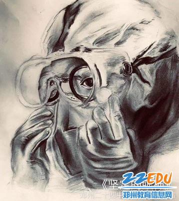 2杨瑞昌同学作品《坚定的眼神》