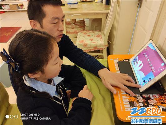 3文化绿城小学学生与家长共同参加线上学习