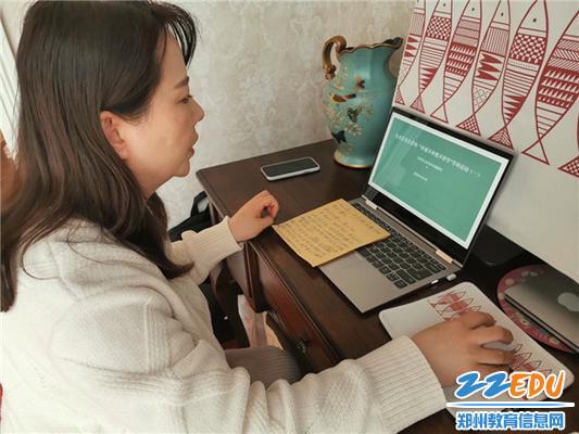 18组织教研员进行线上教材教法培训