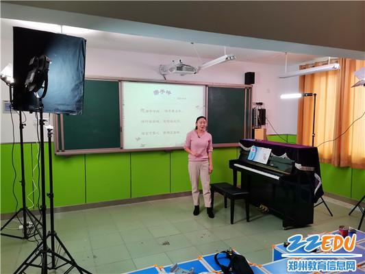 23组织各级各类骨干教师参加省教育厅名师课堂